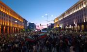 София отново извика: Борисов, иди си с мир