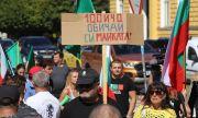 COVID-19 ваксинациите в ЕС разкриват стряскащи различия между Изтока и Запада, водеща е България