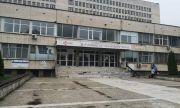 Овладяха кризата с липса на лекари в Свищов