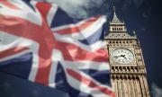 Великобритания търси площадка за първата АЕЦ на основата на ядрен синтез