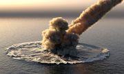 Метеорит избухна над Камчатка (ВИДЕО)