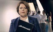 Татяна Дончева: Борисов няма да се бетонира