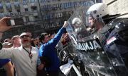 Напрежението в Белград расте (СНИМКИ)