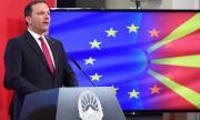 Северна Македония е готова да преговаря с ЕС