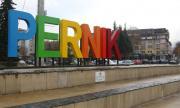 Допълнителни ограничения в Пернишко заради коронавируса