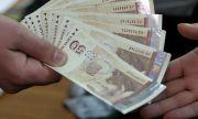 25% от дължимото е върнато на кредитори на КТБ