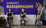 Русия счупи рекорда си за заразени и починали от COVID-19