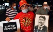 За Скопие е неприемливо Гоце Делчев да бъде обявен за българин