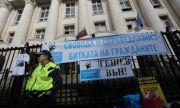 БОЕЦ дава на съд решението на ВСС за Гешев