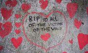 Коронавирус: Във Великобритания ще поставят и трета доза от ваксините
