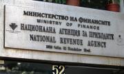 НАП ще продава отнето в полза на държавата имущество