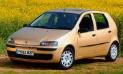 Новият Fiat Punto пристига през 2023 година