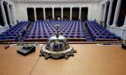 Медиана: Само 4 партии влизат със сигурност в Народното събрание