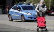Италия със 174 жертви на коронавируса за ден - най-малко от 10 март