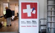 Швейцарското правителство призова хората да не отхвърлят свободното движение с ЕС