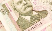 The Economist: Стойте далеч от обществените поръчки в България