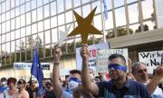 Тъпани на протеста и затворени очи огласят германското посолство в София
