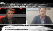 Стоян Панчев: Напълно възможно е да не е комуникирано с г-н Борисов точно какво означава суап