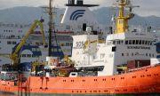 Пирати отвлякоха гръцки моряци
