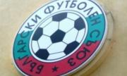 Нови мерки срещу коронавируса в българския футбол