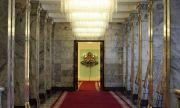 Президентството представя предложения за модернизацията на България