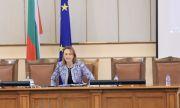 Ива Митева: Отново ще съм депутат от ....