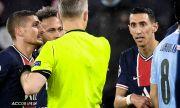 Двама от футболистите на ПСЖ се оплакаха от съдията, псувал ги