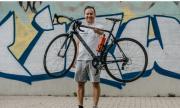 Най-лекият електрически велосипед