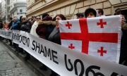 Планирали сваляне на правителството в Грузия