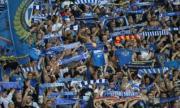 Мощна кампания подеха феновете на Левски