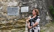 Отслужиха панихида за загиналите в концлагера край Ловеч