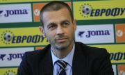 Президентът на УЕФА: Не планираме да отлагаме мачове заради коронавируса, но...