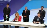 Нови договори за сътрудничество между България и Гърция