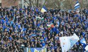 Феновете на Левски продължават да впечатляват с любовта си към клуба