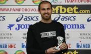 Тиаго Родригес няма да е титуляр за ЦСКА срещу БАТЕ Борисов