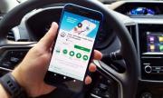 Германия забрани Waze