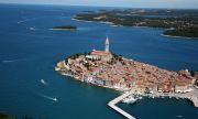 Изложба на живото културно наследство на Хърватия гостува у нас