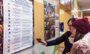 Рекорден брой починали в Русия! Путин разреши гласуване по пощата и електронно