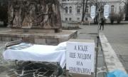 Д-р Неделчо Тотев: Общинските болници са пред разпад