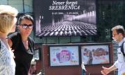 Клането в Сребреница не трябва да се повтаря