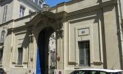 Тайван отваря нов представителен офис във Франция