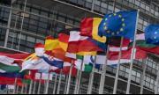 ЕС може да обменя данни със САЩ