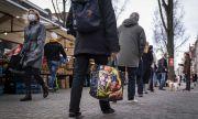 Нидерландия започна ваксинацията с две седмици закъснение