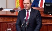 Северна Македония даде зелена светлина на НАТО