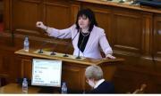Караянчева свика извънредно заседание на 2 април