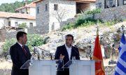 Гърция протестира: Не сме доволни от начина, по който Скопие изпълнява Преспанския договор!