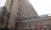 """В болница """"Света Анна"""" е препълнено с COVID пациенти"""