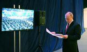 Washington Examiner: С помощта на Байдън Путин обяви енергийна война на Европа