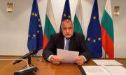 Борисов: Всички лъжи отиват в коша - остава всичко свършено от нас