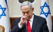 Израелският премиер е в самоизолация